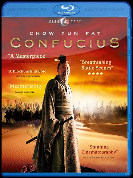 [Mini-HD] CONFUCIUS (2010) ขงจื๊อ [720p][เสียง:ไทย5.1+จีน5.1][บรรยาย:ไทย]