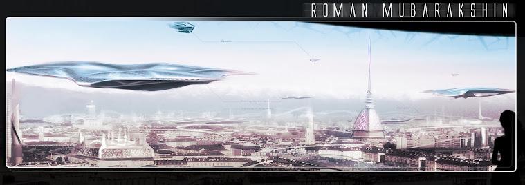 Roman's stuff