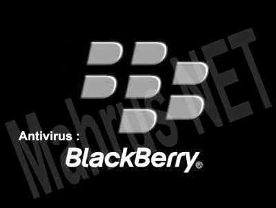 Inilah 3 Antivirus Terbaik For Blackberry Terbaru 2015