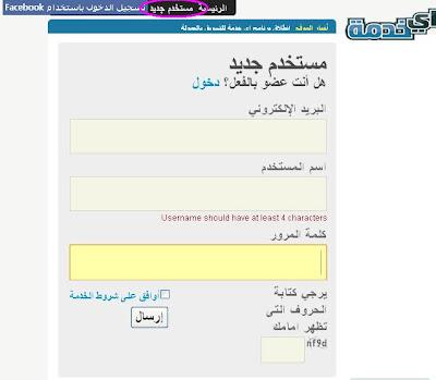 http://ikhedmah.com/signup?ref=1102