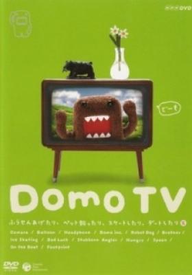 Domo TV (Dub)