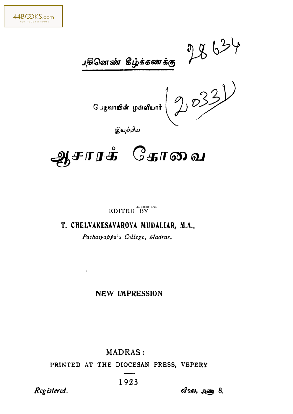 tamil ebooks free download blogspot