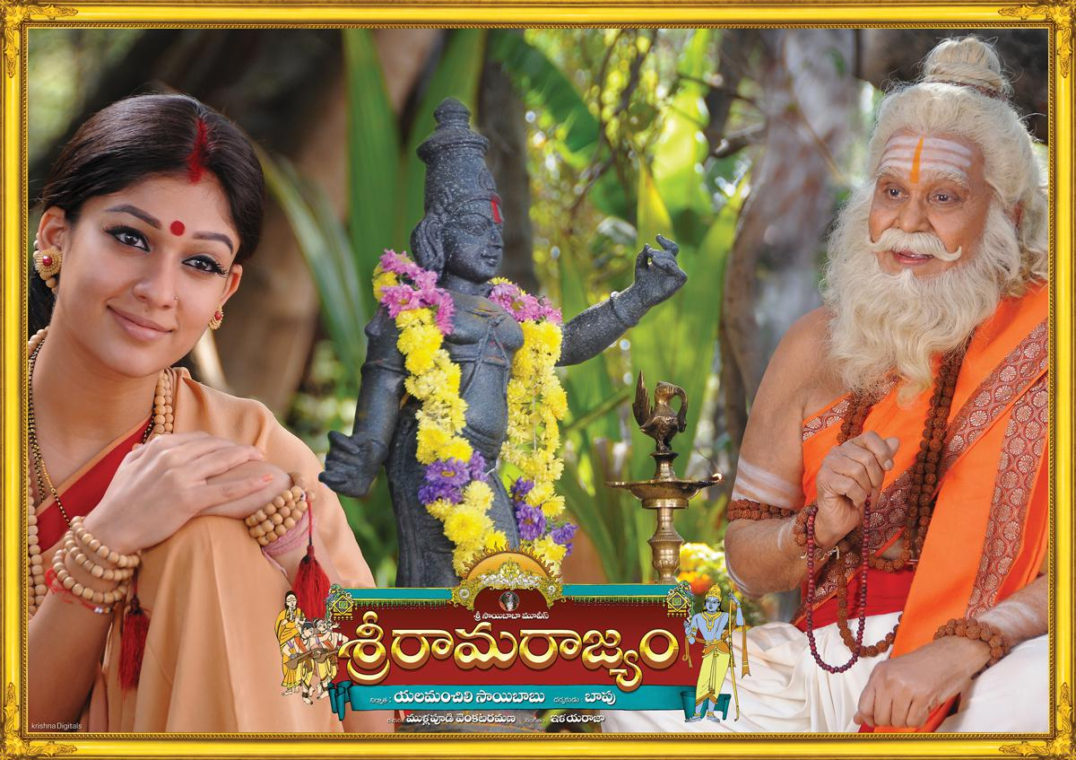 http://2.bp.blogspot.com/-j32KBcave8E/TsPQbc0ffXI/AAAAAAAAF5U/g8Tp248Ffvk/s1600/sri-rama-rajyam-movie-wallpapers-010.jpg