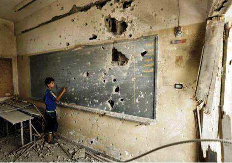 A escola Sobhi Abu Karsh foi destruída por Israel