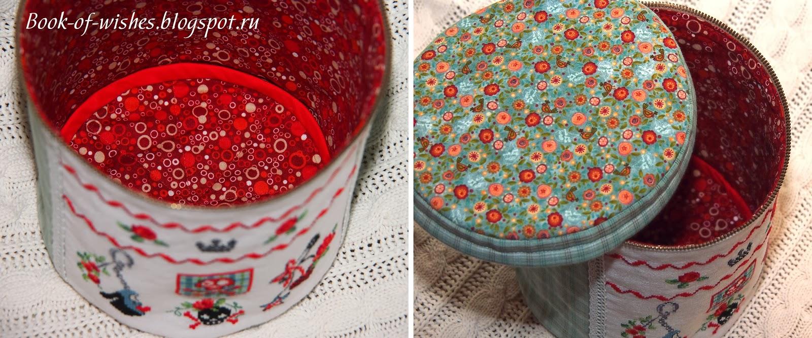 textile round basket