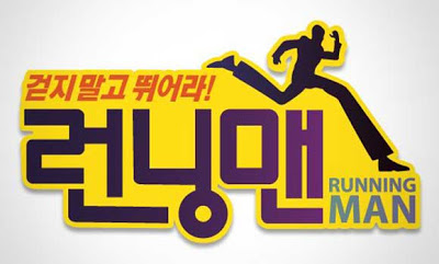 Running Man Logo Korean