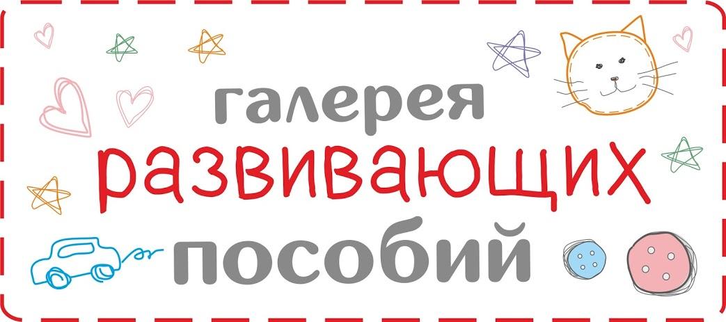 """Мягкая книжка развивайка """"Времена года"""" и Галерея развивающих пособий"""