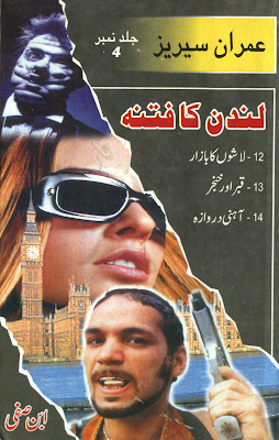Ibn-e-Safi Imran Series (4 in1),download all kind of books for free