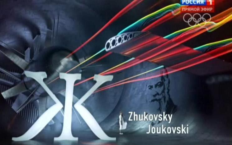 Жуковский. Имели в виду изобретателя и основоположника аэродинамики, но фамилия не редкая среди известных русских