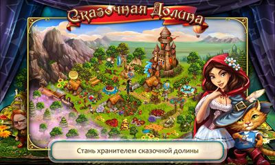 Fairy Dale free download