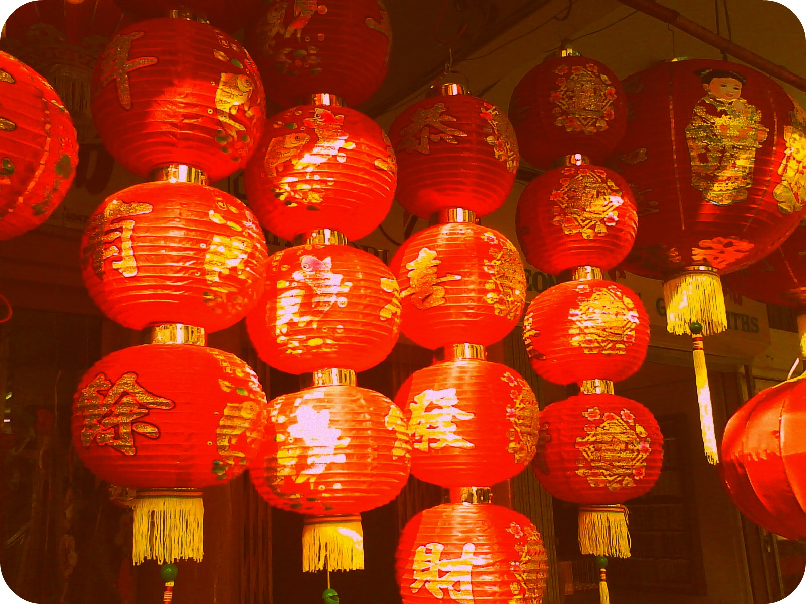 something by tauhhid: new Chinese New Year lanterns