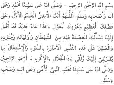 bacaan doa awal tahun Hijriyah