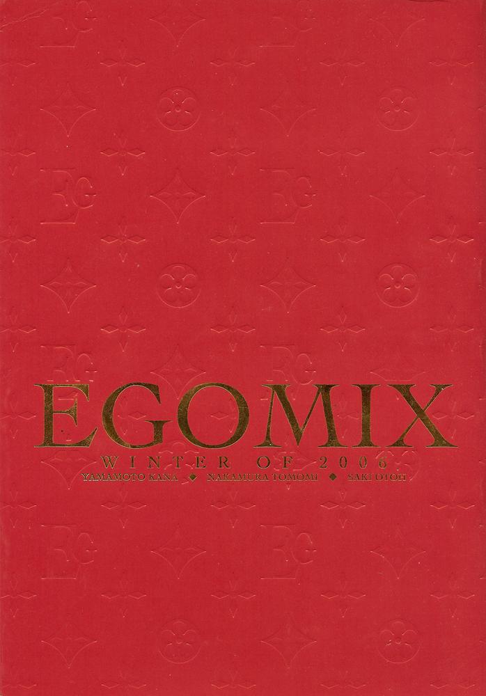 Hình ảnh  in Egomix - Cannon