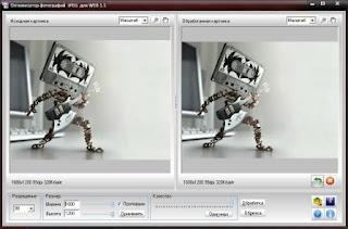 Скачать программу Оптимизатор изображений Jpeg