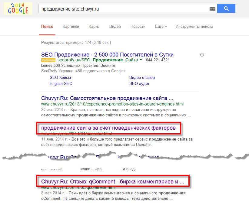 Гугл фото сервис фотографий вход в аккаунт моя страница