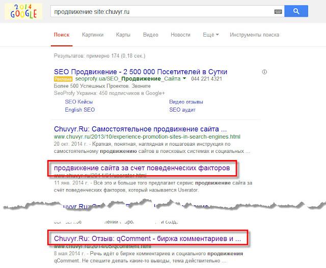 разделители в заголовке сниппета google