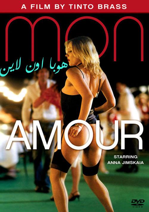 حصرى فى كازاوي اون لاين الفيلم الايطالى المثير للكبار فقط +25 Mon Amour 2005 مترجم اون لاين