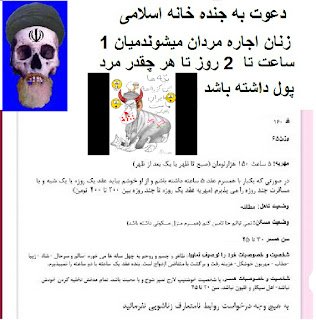 جنده خانه http://ajansknews.blogspot.com/2012/07/blog-post_865.html