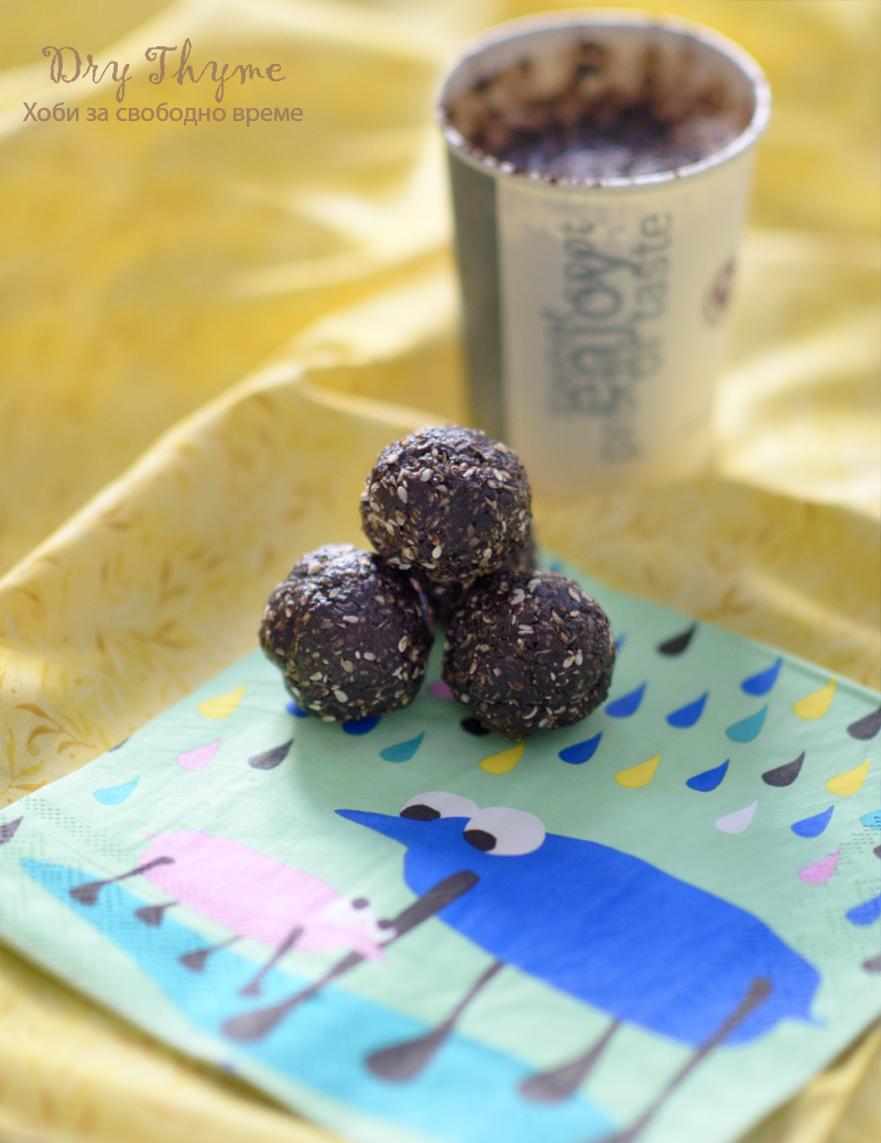 рожкови бонбони