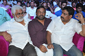 Anaganaga Oka Chitram audio launch photos-thumbnail-10