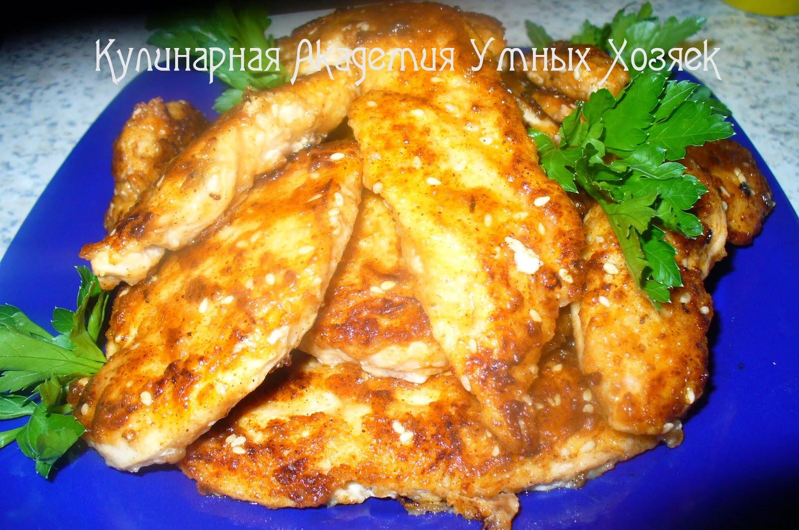 куриное филе готовое