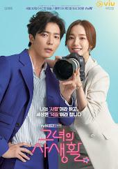 Şu an İzlediğimiz Kore Dizisi^^♥Her Private Life♥