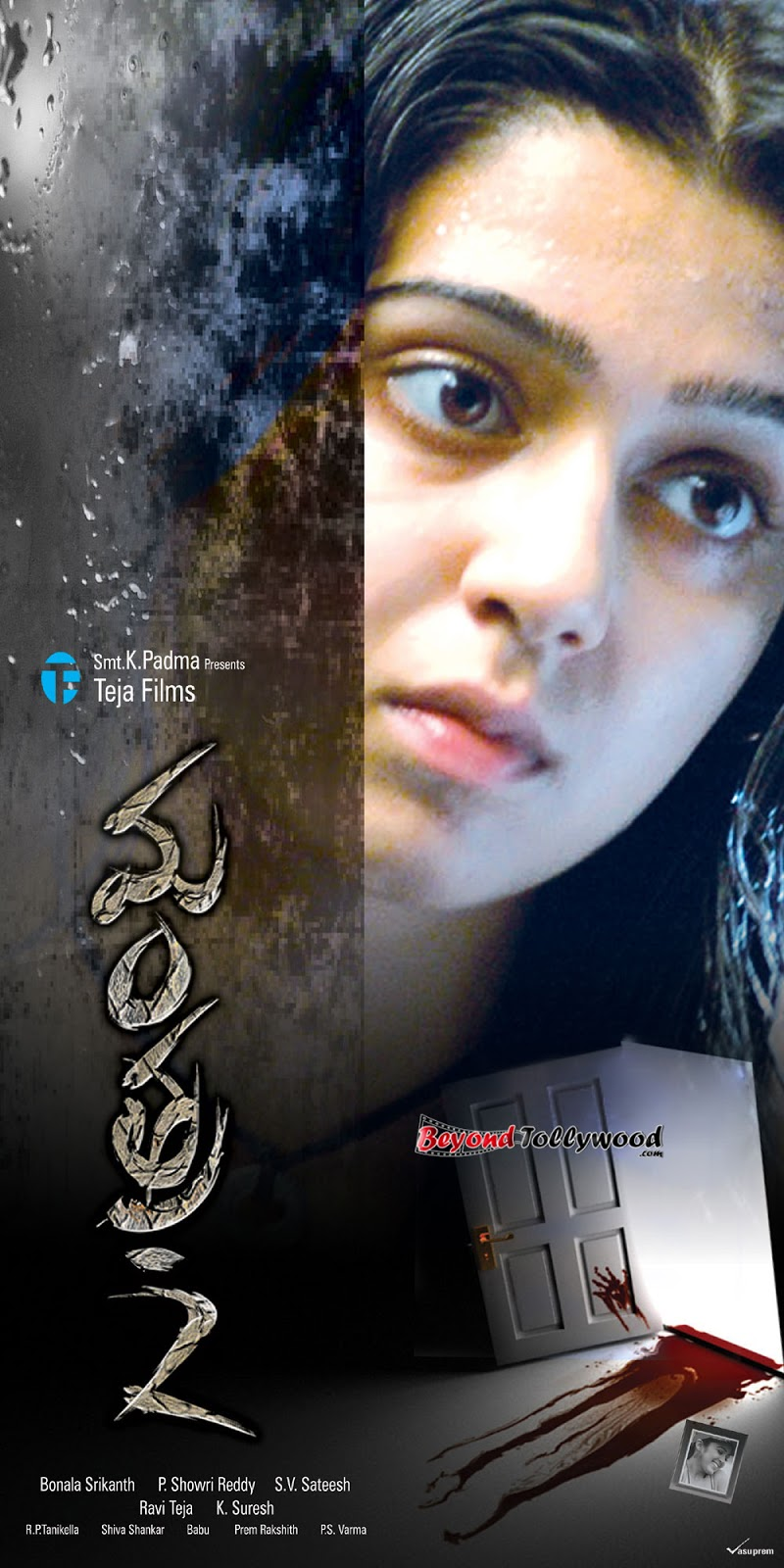 Mantra 2 (2013) Telugu Horror Movie Download In Hindi 300MB