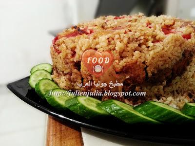 Cauliflower and Beef Maqluba مقلوبة الزهرة أو القرنبيط مع اللحم