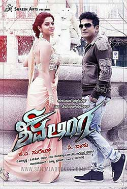 Shivalinga 2016 UNCUT Dual Audio Hindi HDRip 720p 1GB at softwaresonly.com
