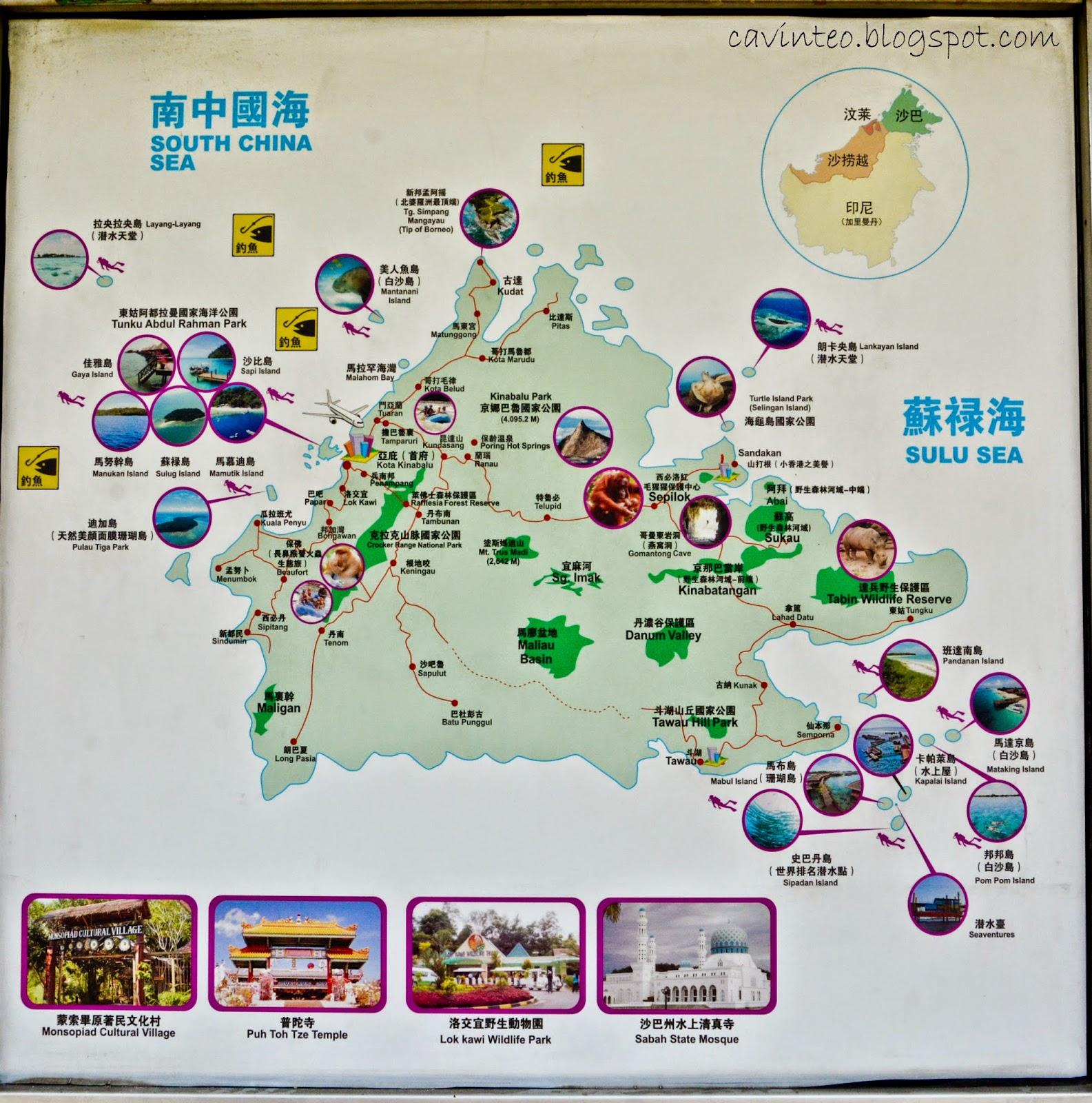 Entree Kibbles: Kota Kinabalu - Day 2 of My Journey to East Malaysia