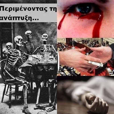 Κατά συνθήκη «φονιάς»...