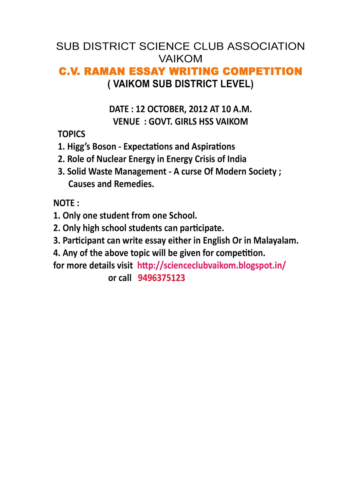 essay writing competitions october 2012