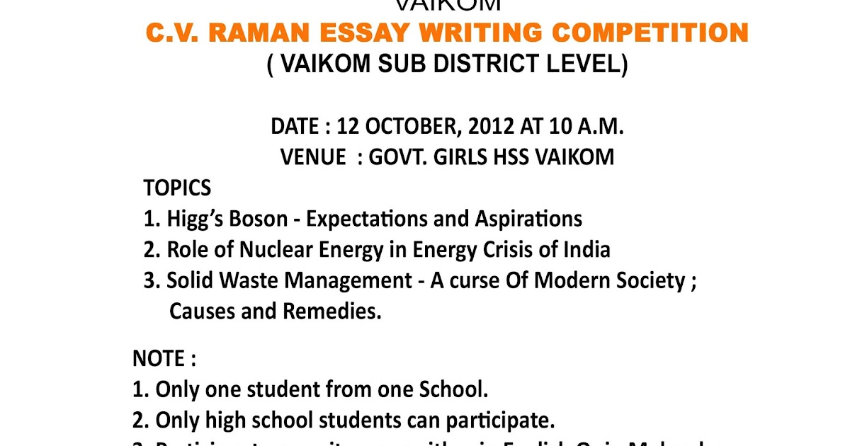 Essay writing competition november 2012