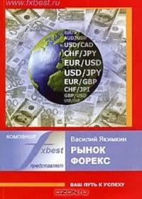 Гдз по английскому 8 класс афанасьева михеева 2015 учебник