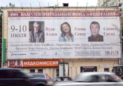 Владимир Киселёв - очередной благотворительный концерт
