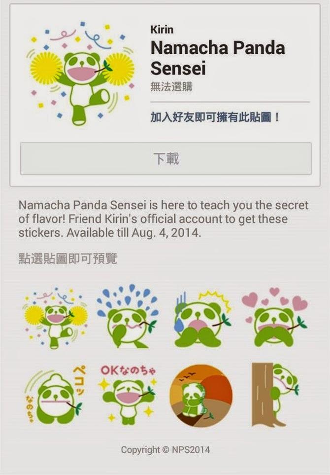 Namacha Panda Sensei stickers