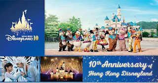 Disneyland Hongkong Holiday Promo - 10th year Anniversary