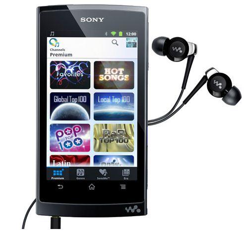 Sony Walkman Android NWZ-Z1050