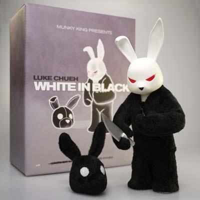 The Blot Says Sdcc 2011 Exclusive White In Black Vinyl