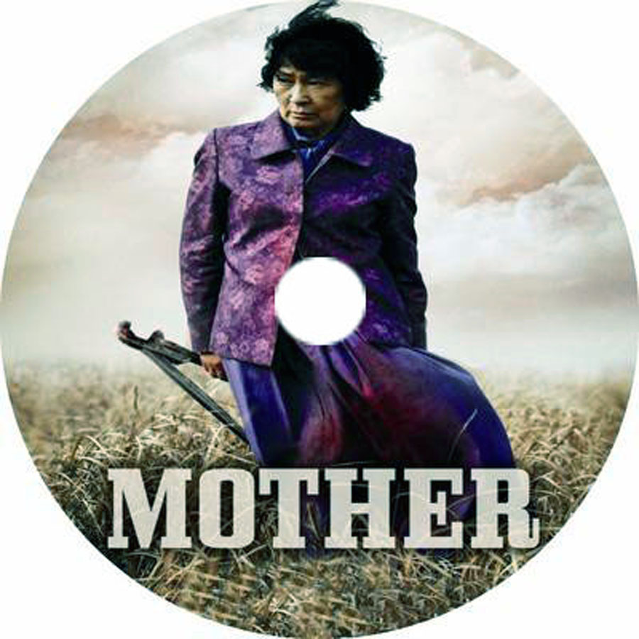 mother-madeo-movie-dvd-label-art