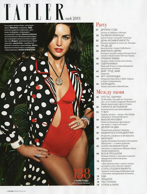 Hilary Rhoda Tatler Magazine Wallpapers