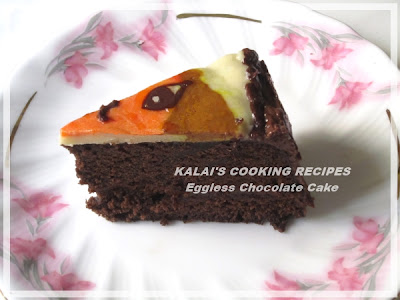 Eggless Chocolate Cake - Microwave Recipe with Butter Icing