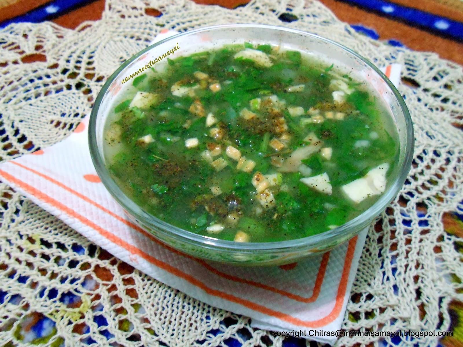 Mushroom Palak Soup