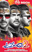 Upendra 2 Movie Wallpapers-thumbnail-3