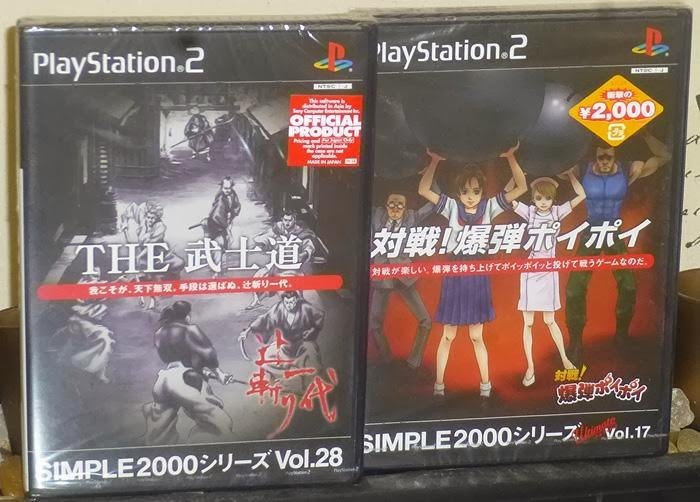 http://www.shopncsx.com/playstation2simpleseriesgamepackvol3-japanimport.aspx