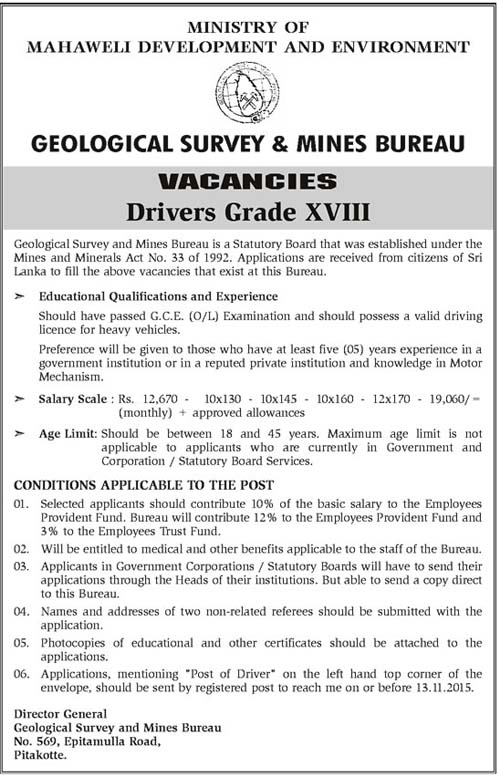 vacancies for drivers at geological survey and mines bureau. Black Bedroom Furniture Sets. Home Design Ideas