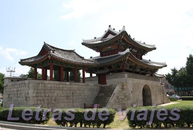 Letras De Viajes Corea Del Sur Jeonju Pungnamun