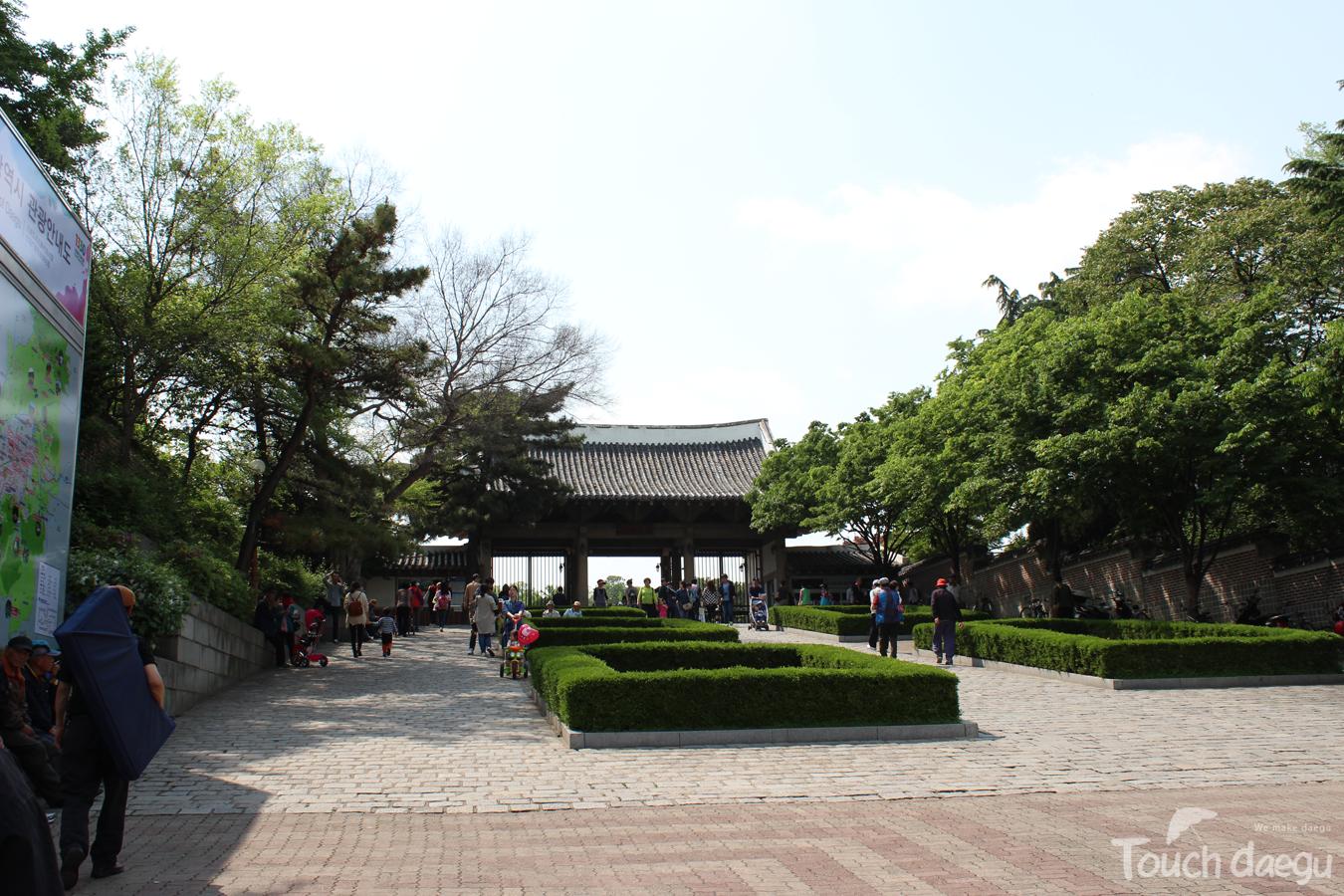 Dalseong park, Daegu stamp trail