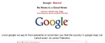 تم إختراق الصفحة الرئيسية لجوجل !