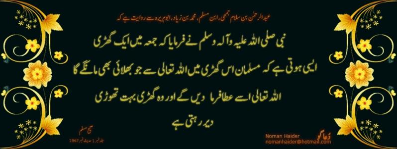 tafsir ibn arabi urdu pdf
